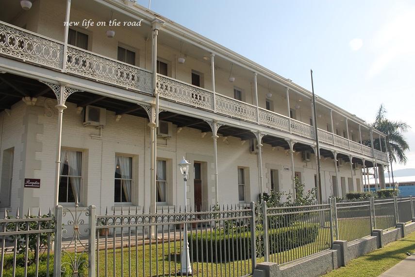 hotel in Rockhampton